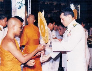 Crown Prince Offering a Ceremonial Fan