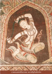 Goddess Dharanee