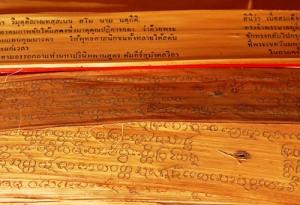 Pali Scriptures