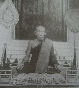 Tahn Chao Khun Upali